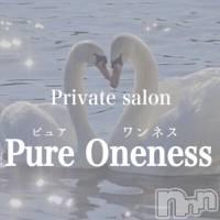新潟駅前メンズエステ oneness(ワンネス) 黒木 涼子の画像(2枚目)