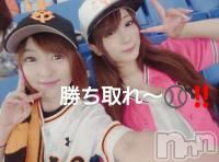 古町クラブ・ラウンジ club DIANA(クラブディアナ) 愛咲 千夏の9月17日写メブログ「今年最後でした」