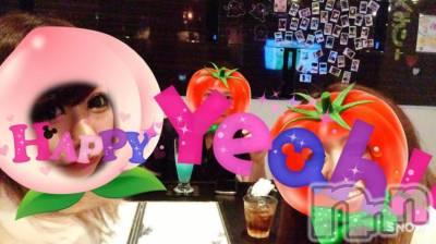 古町ガールズバーカフェ&バー KOKAGE(カフェアンドバーコカゲ) るりの9月17日写メブログ「いぇい」