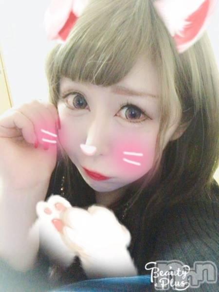 新潟デリヘルCLUB SILK(クラブシルク) あんり(22)の1月15日写メブログ「甘党」