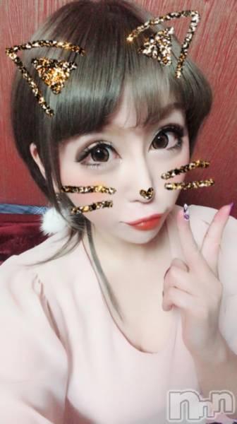 新潟デリヘルCLUB SILK(クラブシルク) あんり(22)の1月25日写メブログ「お願い〜」