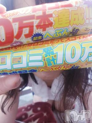 松本人妻デリヘル 恋する人妻 松本店(コイスルヒトヅマ マツモトテン) きょうこ☆癒し系(37)の6月12日写メブログ「口コミが10万本達成」