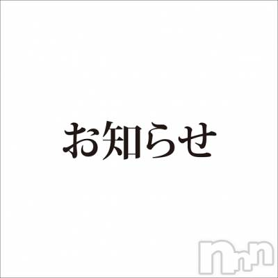 松本人妻デリヘル 恋する人妻 松本店(コイスルヒトヅマ マツモトテン) いずみ☆モデル系(32)の9月17日写メブログ「newsです」