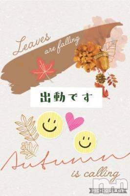松本人妻デリヘル 恋する人妻 松本店(コイスルヒトヅマ マツモトテン) くるみ☆癒し系(35)の9月11日写メブログ「動画を見ていたら…」