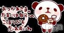 松本人妻デリヘル 恋する人妻 松本店(コイスルヒトヅマ マツモトテン) めぐ☆プレミア(32)の4月9日写メブログ「こんばんは」