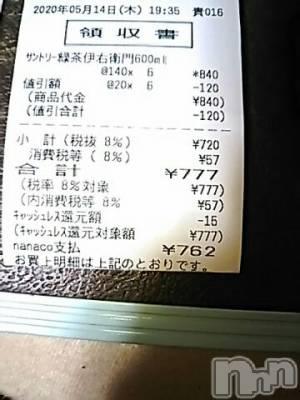 松本人妻デリヘル 恋する人妻 松本店(コイスルヒトヅマ マツモトテン) めぐ☆プレミア(32)の5月14日写メブログ「帰りには」