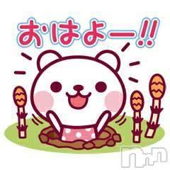 松本人妻デリヘル恋する人妻 松本店(コイスルヒトヅマ マツモトテン) めぐ☆プレミア(32)の2018年4月17日写メブログ「おはようございます」