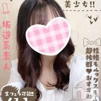 新潟手コキ Cherish Amulet(チェリッシュ アミュレット)の7月23日お店速報「《注目》超かわいい「くるみ」ちゃん!生フェラ可能な美少女です!」