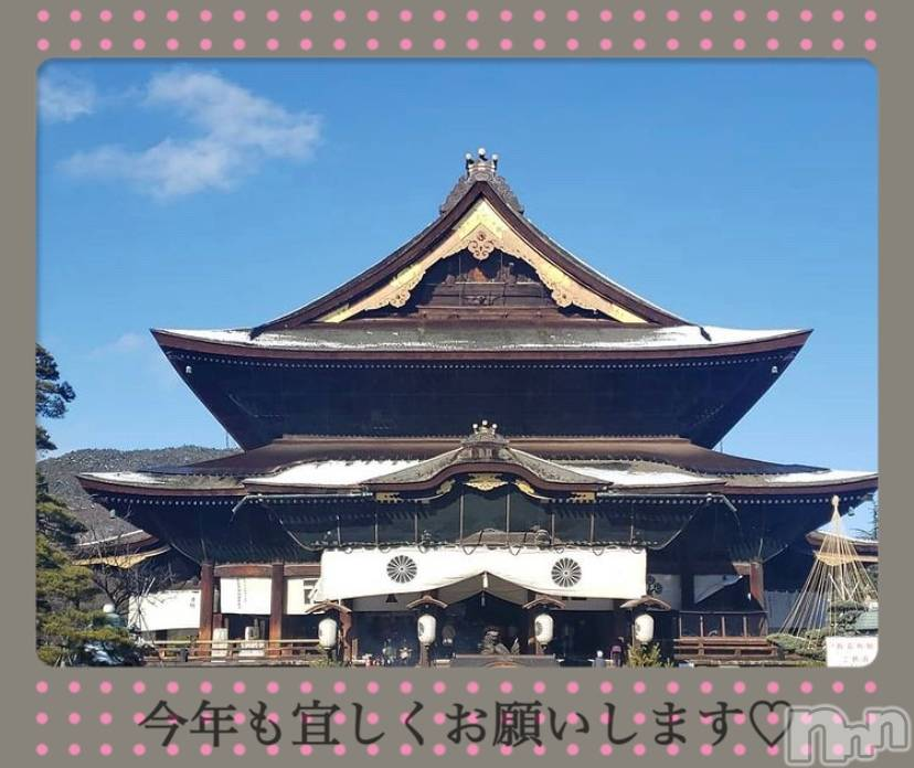 長野デリヘルスウィートフェアリー 得割-さりな(37)の1月7日写メブログ「よろしくお願いします♡」