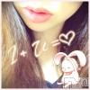 新潟エステ派遣 fleur(フルール) 小山(25)の11月19日写メブログ「血行促進‼︎」