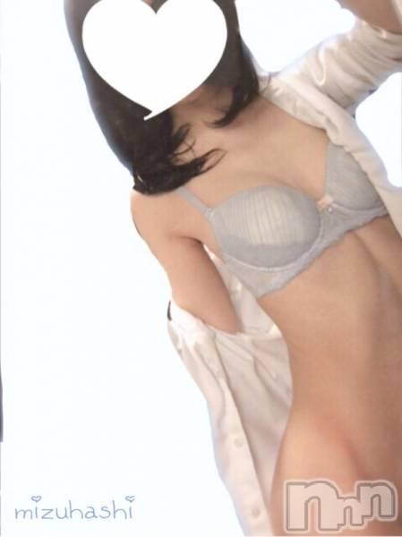 新潟エステ派遣GRACE 新潟(グレース ニイガタ) 水橋(24)の2018年4月17日写メブログ「16日のお礼です(*^o^*)」