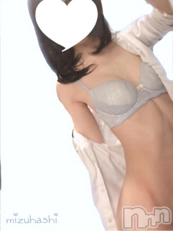 新潟メンズエステGRACE 新潟(グレース ニイガタ) 水橋(24)の2018年4月17日写メブログ「16日のお礼です(*^o^*)」