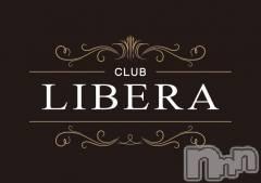 高田クラブ・ラウンジ(クラブ リベラ)のお店速報「リベラよりのお願い」