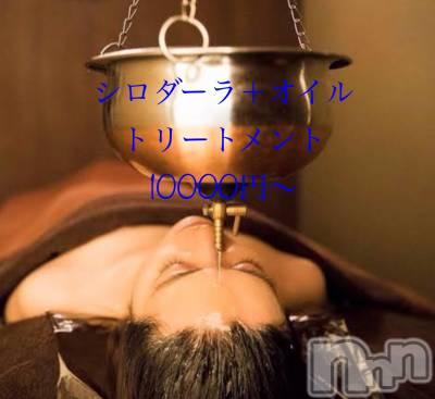 新潟駅前メンズエステoneness(ワンネス) 佐野 かえで(28)の6月22日写メブログ「IMG_1285-22-06-19-11-28.JPG」