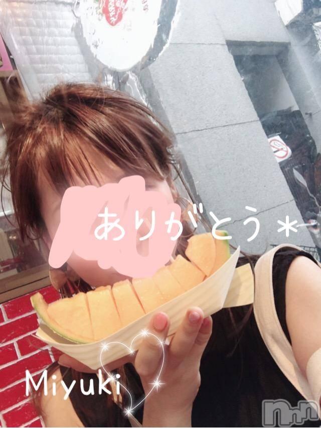 新潟デリヘルOffice Amour(オフィスアムール) 美雪(29)の8月31日写メブログ「*ぷちご報告と感謝*」