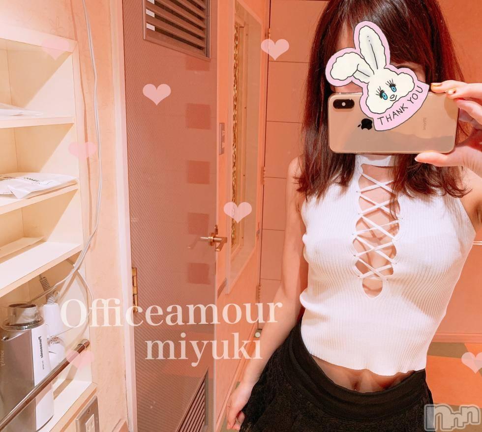 新潟デリヘルOffice Amour(オフィスアムール) 美雪(29)の10月15日写メブログ「ありがとうございました♡」
