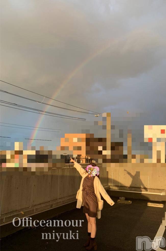 新潟デリヘルOffice Amour(オフィスアムール) 美雪(29)の10月30日写メブログ「出来ると思ったら出来る♬*゜」