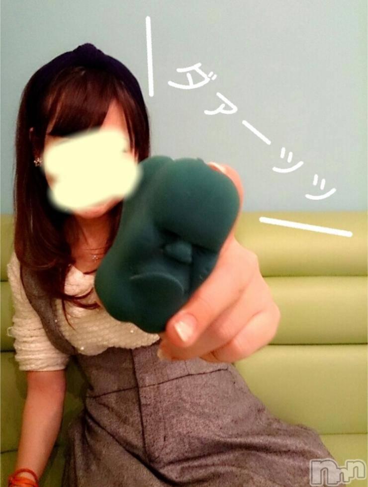 新潟デリヘルOffice Amour(オフィスアムール) 美雪(29)の11月3日写メブログ「待つのは得意です(*´꒳`*)♡」