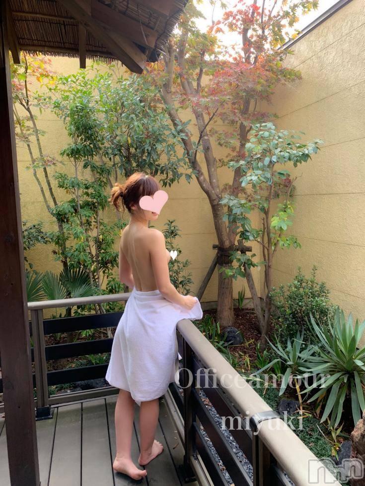 新潟デリヘルOffice Amour(オフィスアムール) 美雪(29)の11月5日写メブログ「ありがとうございました(´∩ω∩`*)゚+」