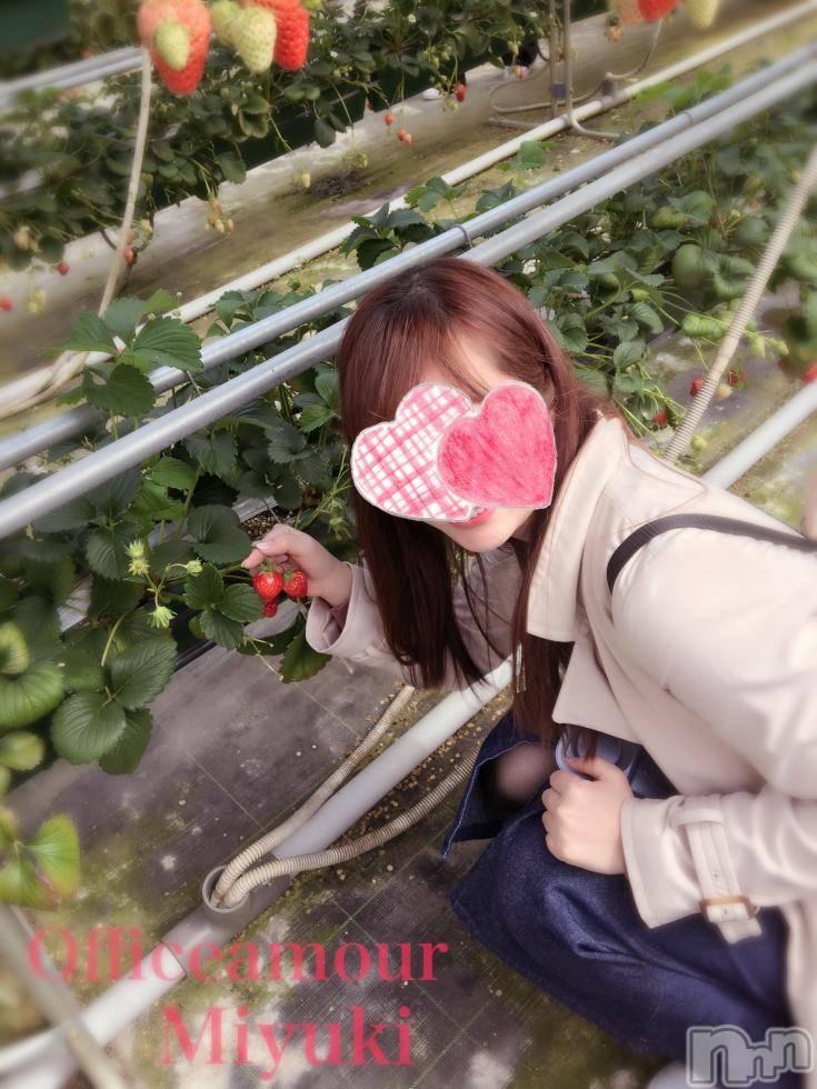 新潟デリヘルOffice Amour(オフィスアムール) 美雪(29)の11月21日写メブログ「ただいま(∩´∀`∩)」
