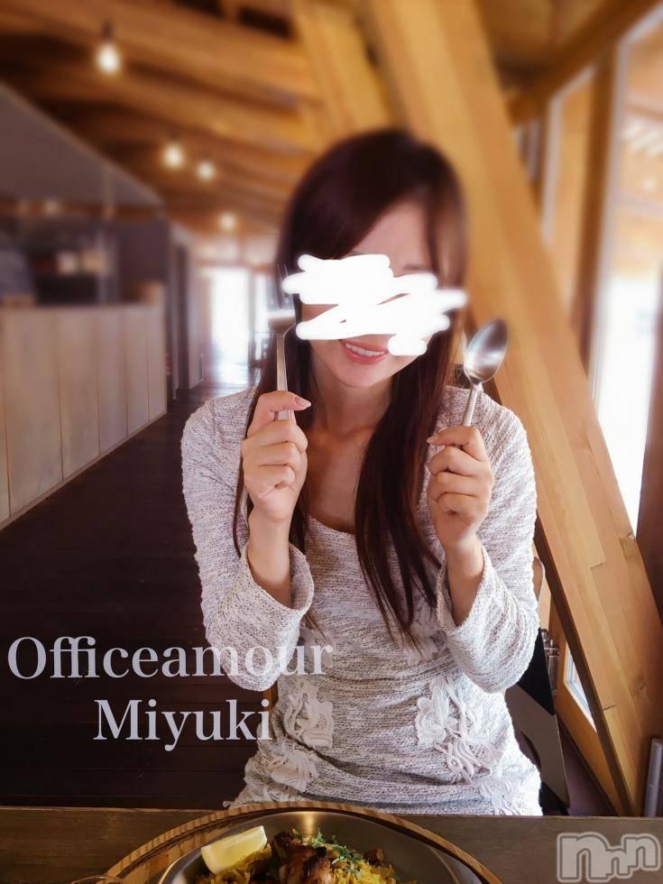 新潟デリヘルOffice Amour(オフィスアムール) 美雪(29)の11月27日写メブログ「昨日もありがとうございました♡」