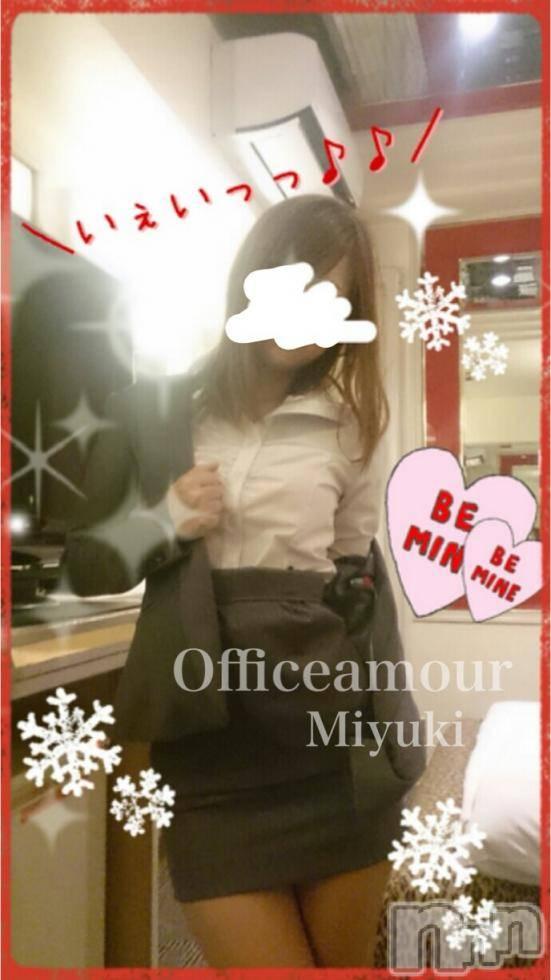 新潟デリヘルOffice Amour(オフィスアムール) 美雪(29)の12月5日写メブログ「タイヤ交換p(*^-^*)q」