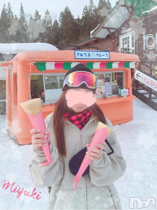 新潟デリヘルOffice Amour(オフィスアムール) 美雪(29)の12月7日写メブログ「おはようございます((┌|o^▽^o|┘))♪」