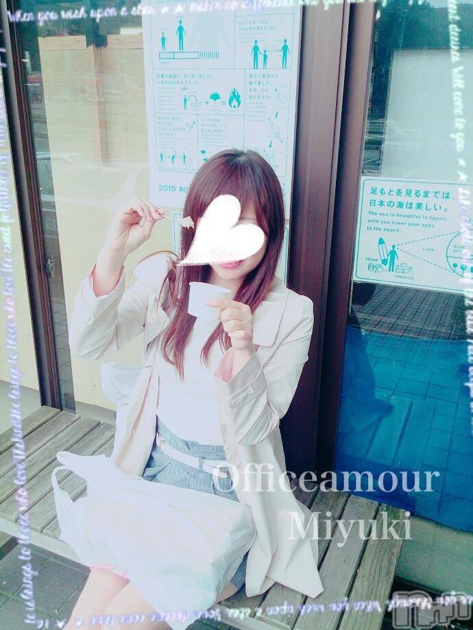 新潟デリヘルOffice Amour(オフィスアムール) 美雪(29)の12月9日写メブログ「来週から出勤します(*´▽`*)♪」