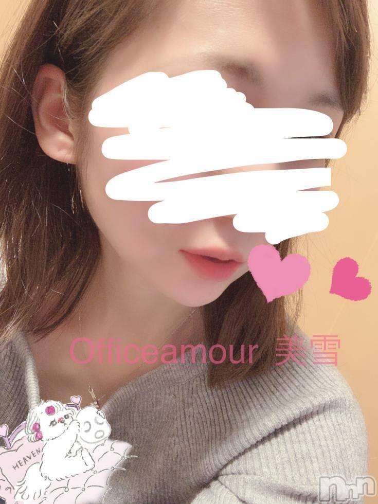 新潟デリヘルOffice Amour(オフィスアムール) 美雪(29)の2月8日写メブログ「*モチベーション*」