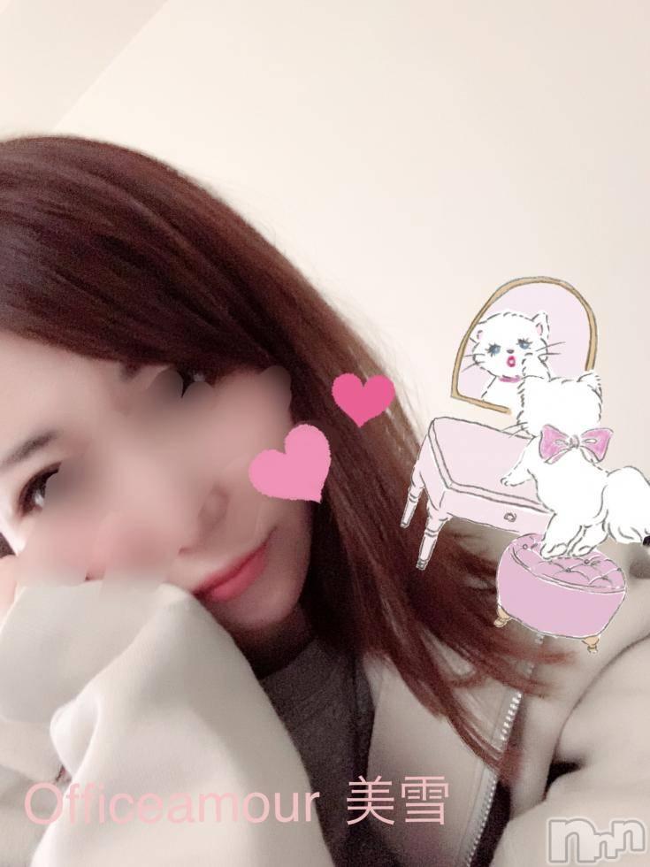 新潟デリヘルOffice Amour(オフィスアムール) 美雪(29)の3月1日写メブログ「今日から3月だー♪ヾ(。・ω・。)ノ゙」