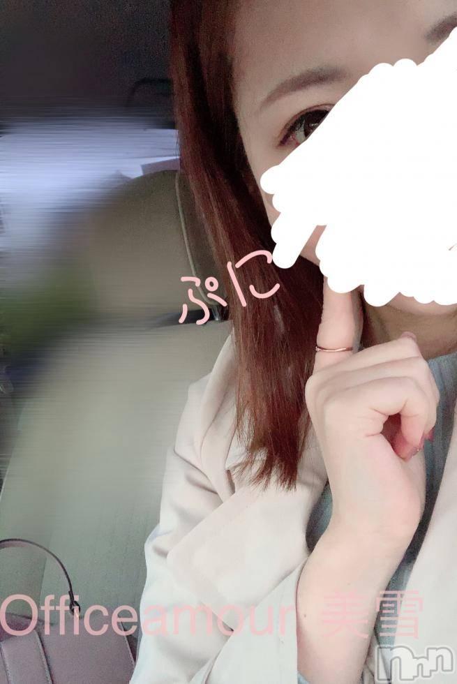 新潟デリヘルOffice Amour(オフィスアムール) 美雪(29)の3月3日写メブログ「これから~♡」