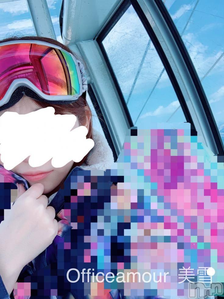 新潟デリヘルOffice Amour(オフィスアムール) 美雪(29)の3月12日写メブログ「行ってきたよ~ヾ(o´∀`o)ノワァーィ♪」