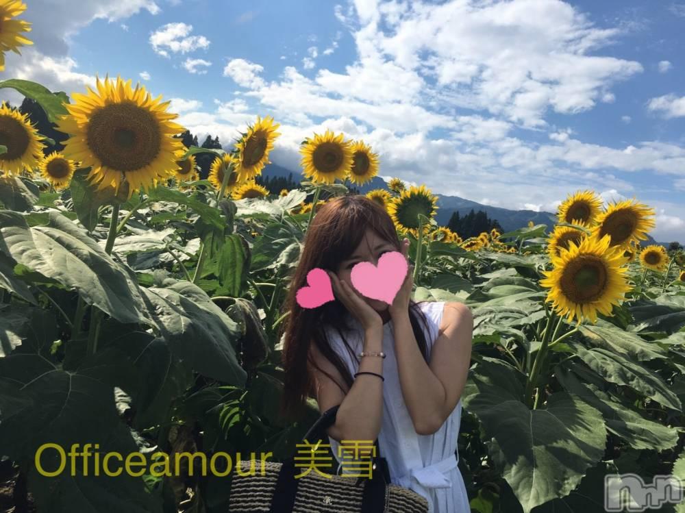 新潟デリヘルOffice Amour(オフィスアムール) 美雪(29)の3月14日写メブログ「♡北さん♡」