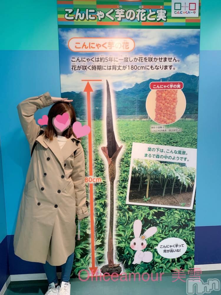 新潟デリヘルOffice Amour(オフィスアムール) 美雪(29)の3月22日写メブログ「予想外の晴れ(*ˊᵕˋ*)♡」