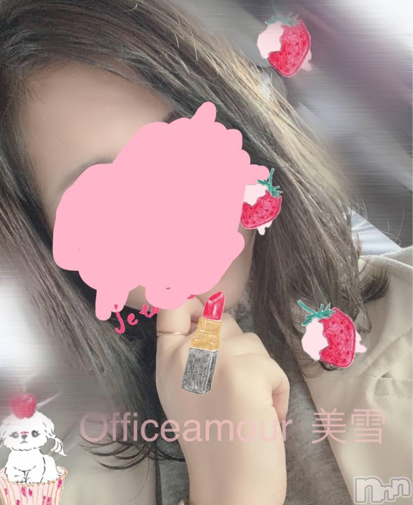 新潟デリヘルOffice Amour(オフィスアムール) 美雪(29)の3月30日写メブログ「雨の日は(*ˊᵕˋ*)♡」