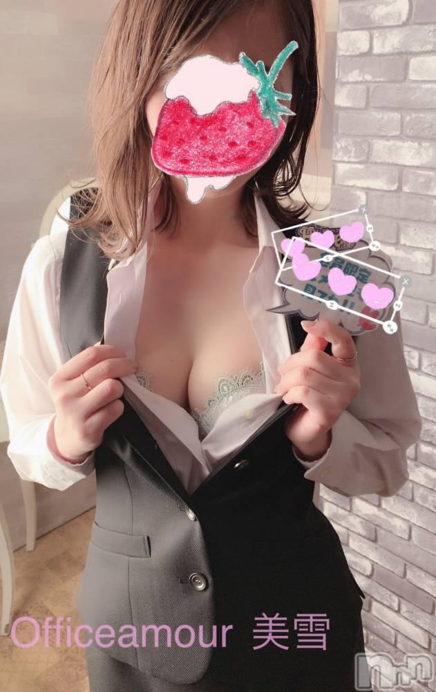 新潟デリヘルOffice Amour(オフィスアムール) 美雪(29)の4月17日写メブログ「無理しない(*ˊᵕˋ*)♡」