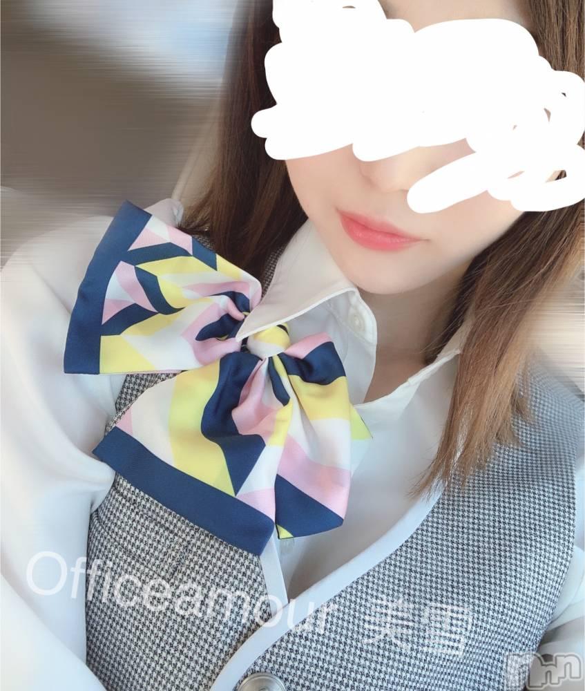 新潟デリヘルOffice Amour(オフィスアムール) 美雪(29)の4月18日写メブログ「よろしくお願いします(*ˊᵕˋ*)♡」