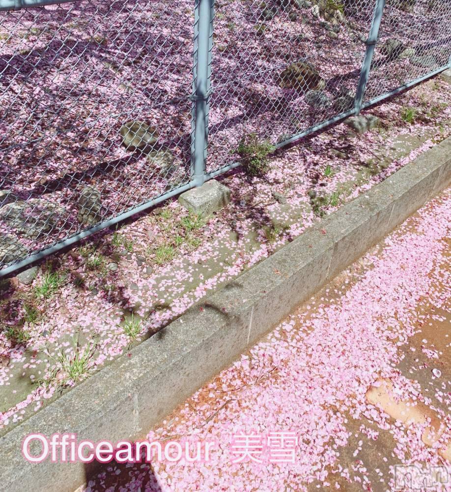 新潟デリヘルOffice Amour(オフィスアムール) 美雪(29)の4月21日写メブログ「本当にすみませんでした。」