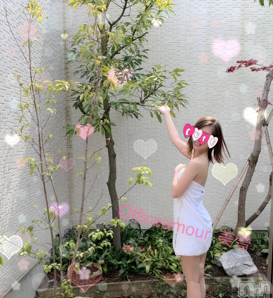 新潟デリヘルOffice Amour(オフィスアムール) 美雪(29)の4月21日写メブログ「ドライブしながら♬︎♡」