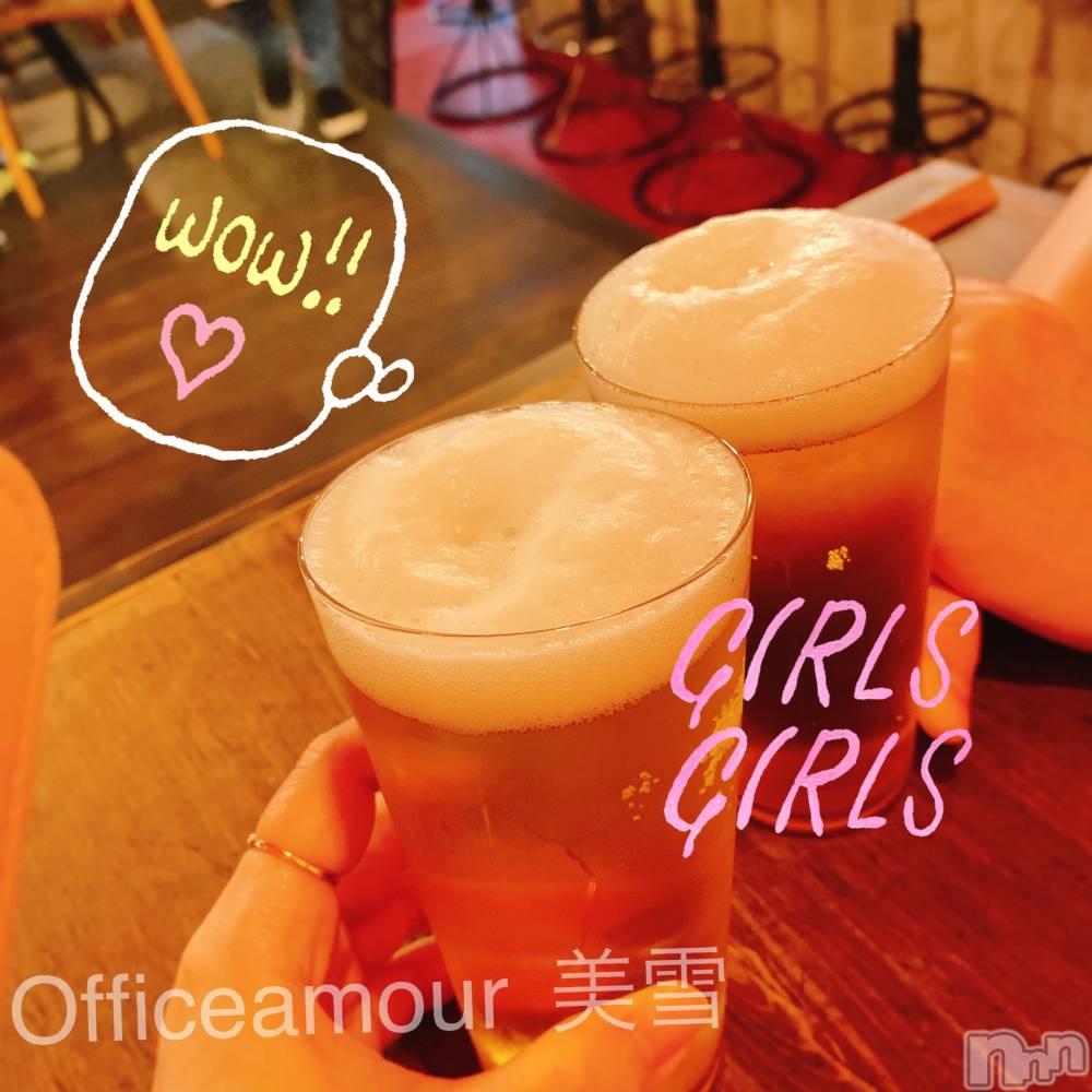 新潟デリヘルOffice Amour(オフィスアムール) 美雪(29)の4月24日写メブログ「マッサージのあとはヽ(*´∀`)人(´∀`*)ノ」
