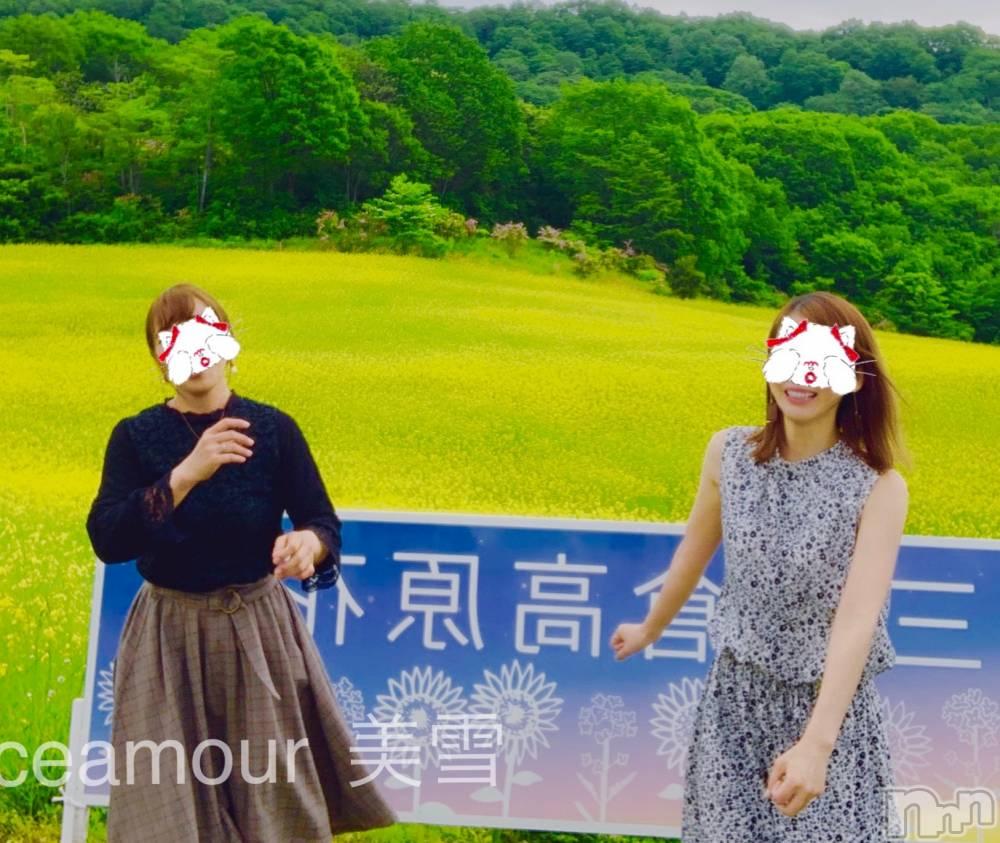 新潟デリヘルOffice Amour(オフィスアムール) 美雪(29)の5月29日写メブログ「新潟から抜け出せない事件。゚(゚^ω^゚)゚。」