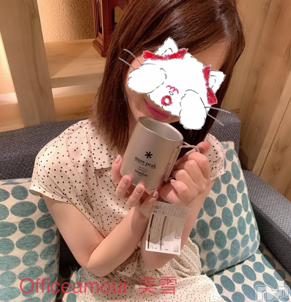 新潟デリヘルOffice Amour(オフィスアムール) 美雪(29)の6月10日写メブログ「感謝*…」