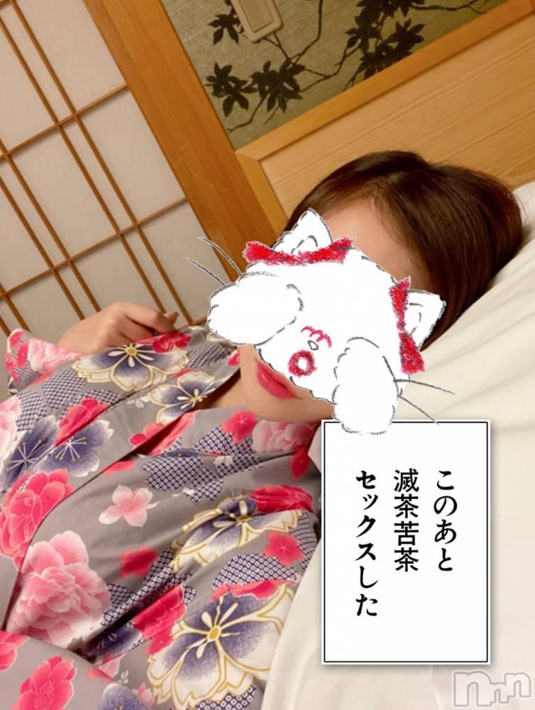 新潟デリヘルOffice Amour(オフィスアムール) 美雪(29)の12月21日写メブログ「今日は…だけ♡♡」