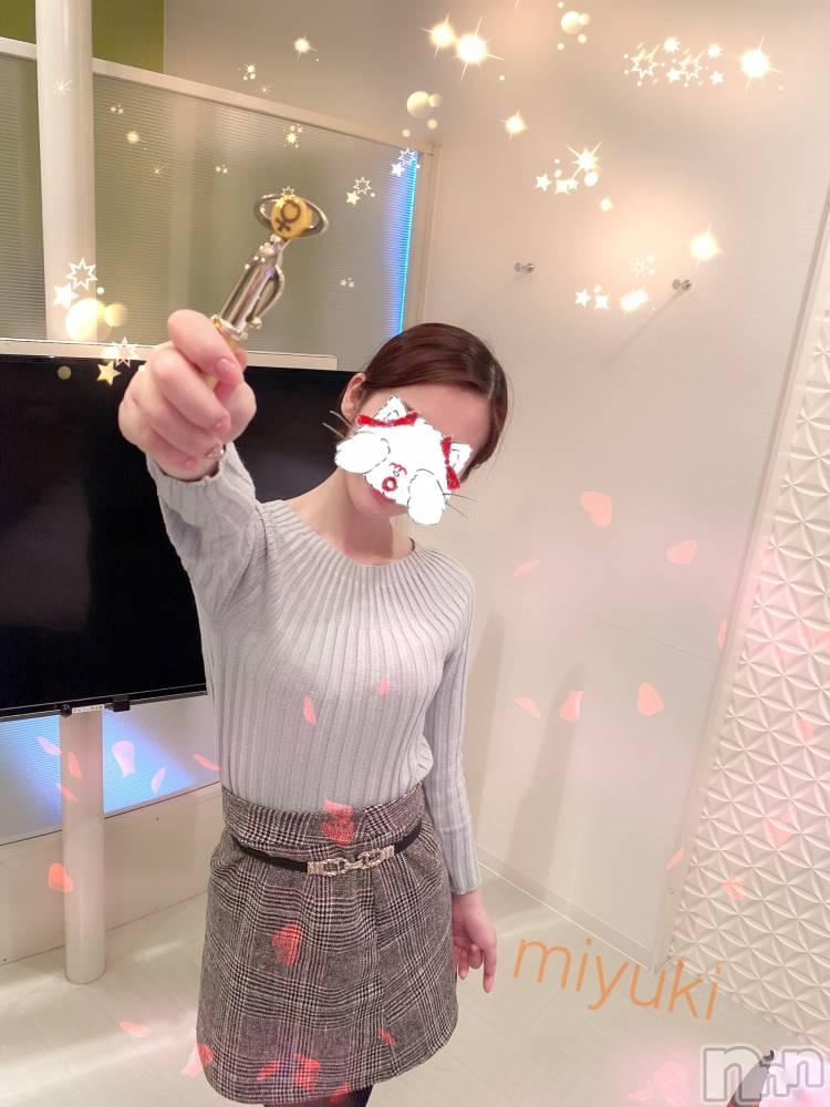 新潟デリヘルOffice Amour(オフィスアムール) 美雪(29)の1月21日写メブログ「明日から(♡>ω<♡)↑↑↑」
