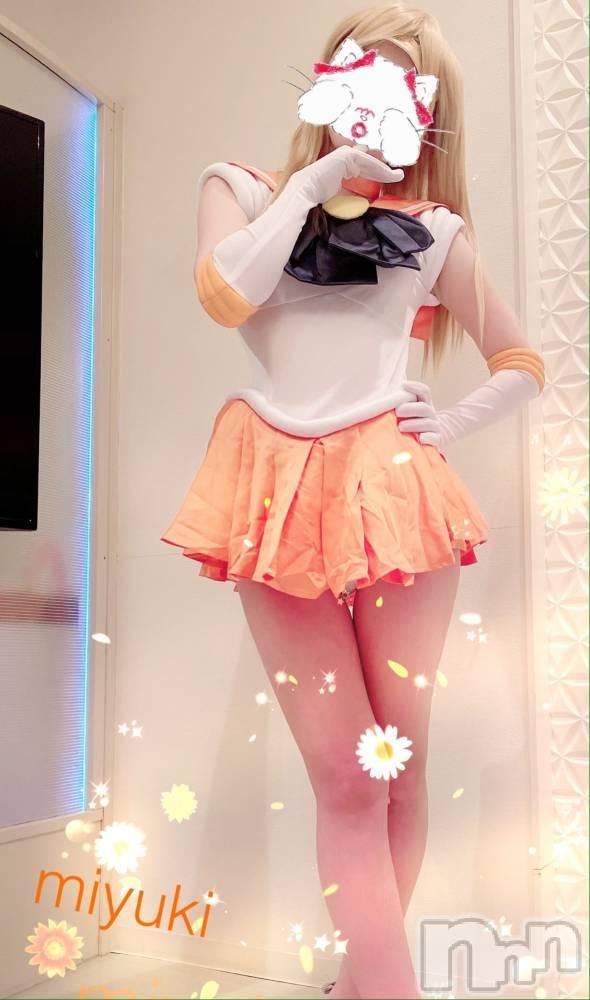 新潟デリヘルOffice Amour(オフィスアムール) 美雪(29)の1月22日写メブログ「金星に代わって愛の奇跡を見せてあげる♡」