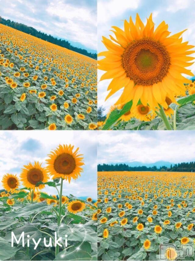 新潟デリヘルOffice Amour(オフィスアムール) 美雪(29)の8月22日写メブログ「今日もいい天気\(^^@)/」