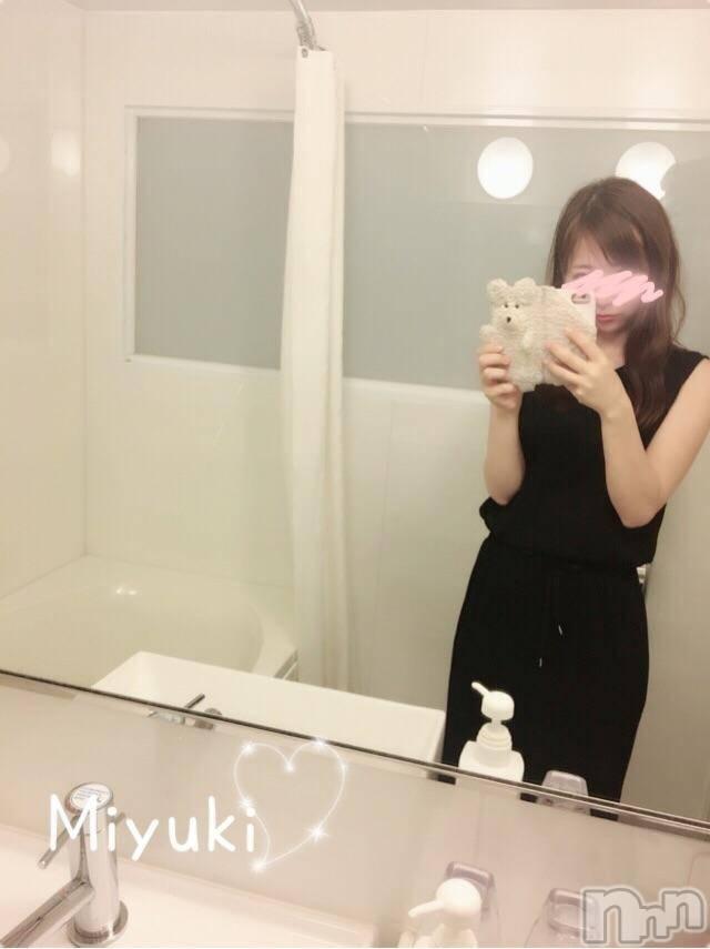 新潟デリヘルOffice Amour(オフィスアムール) 美雪(29)の8月24日写メブログ「*魅力的な人*」