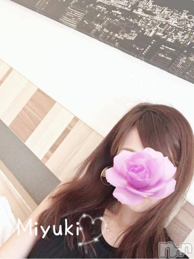 新潟デリヘルOffice Amour(オフィスアムール) 美雪(29)の8月26日写メブログ「*嫌な事を言われたら*」