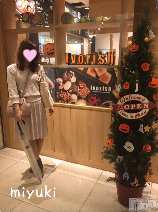 新潟デリヘルOffice Amour(オフィスアムール) 美雪(29)の9月28日写メブログ「親子で憔悴…」