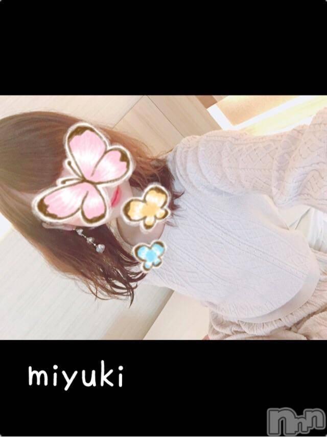 新潟デリヘルOffice Amour(オフィスアムール) 美雪(29)の10月6日写メブログ「三連休ー!!♡」